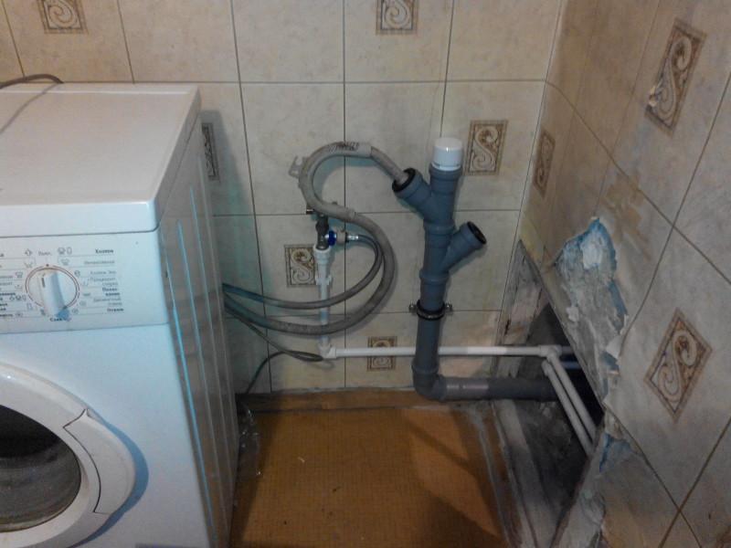 Пример подключения стиральной машинки